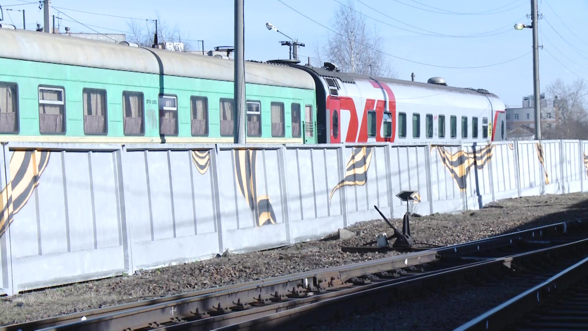 Прибывающие на Ярославль-Главный пассажиры смогут увидеть граффити – георгиевскую ленту