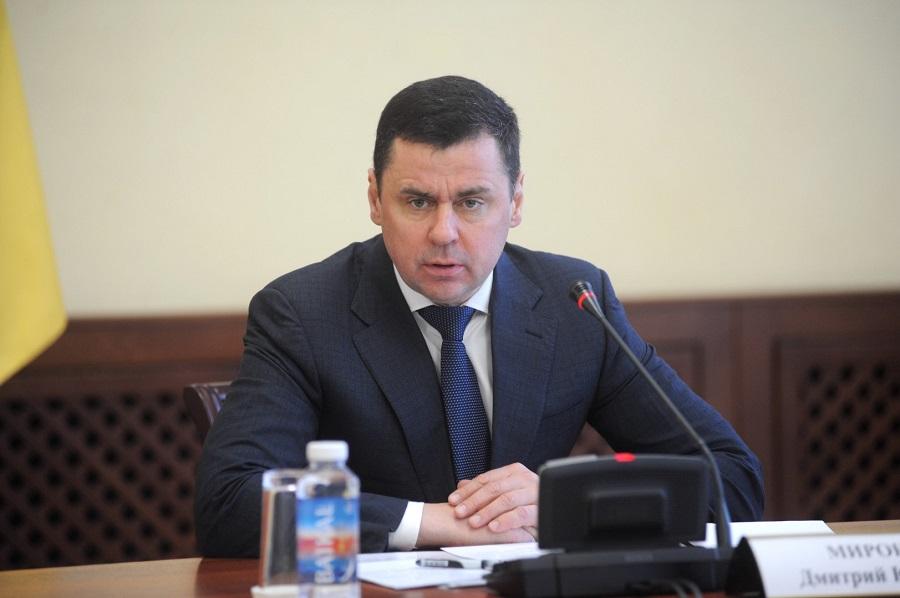 Дмитрий Миронов обязал ярославцев старше 65 лет соблюдать самоизоляцию