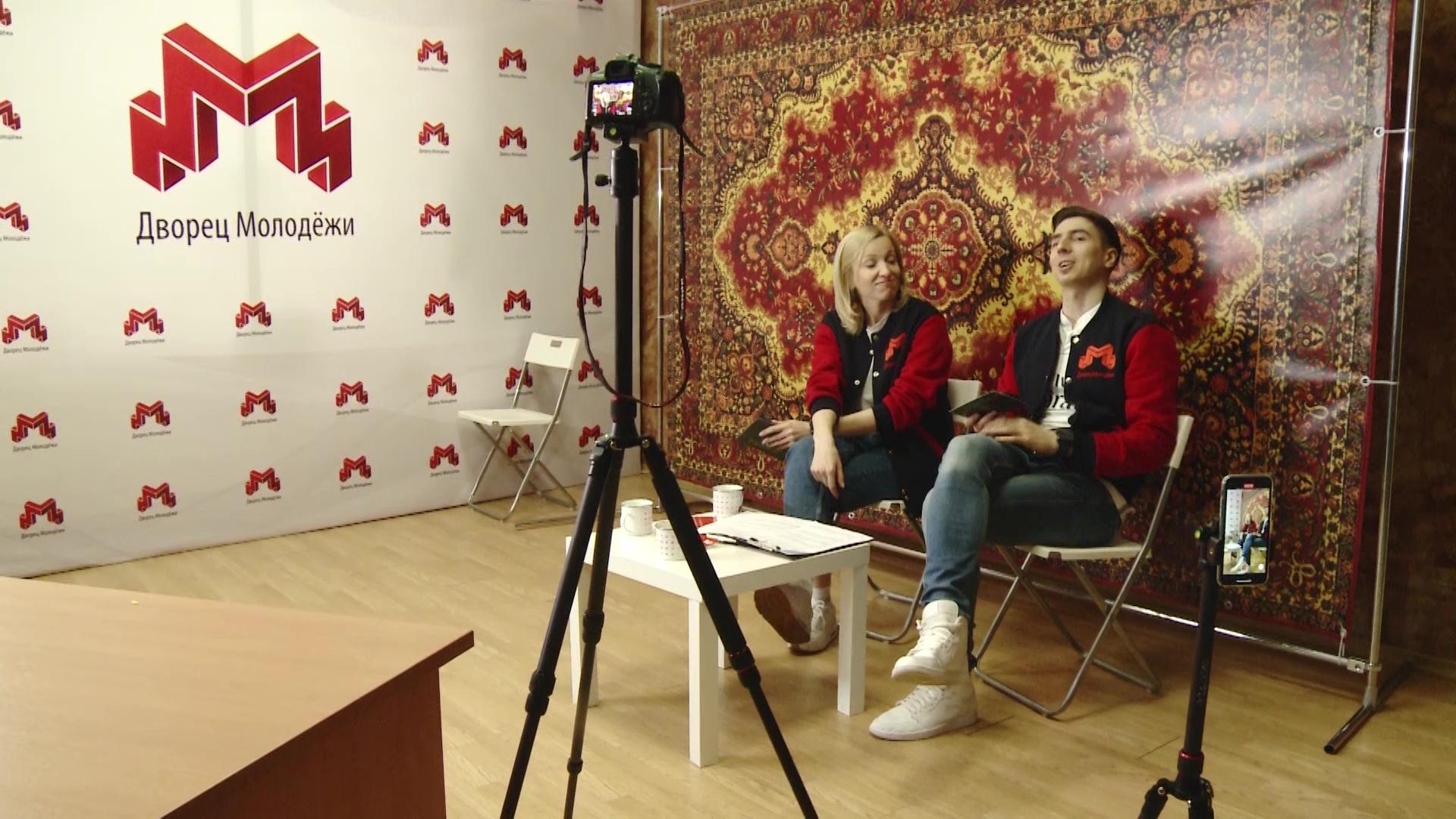 Держи дистанцию и ритм: Дворец молодежи открыл для всех желающих доступ к своим программам