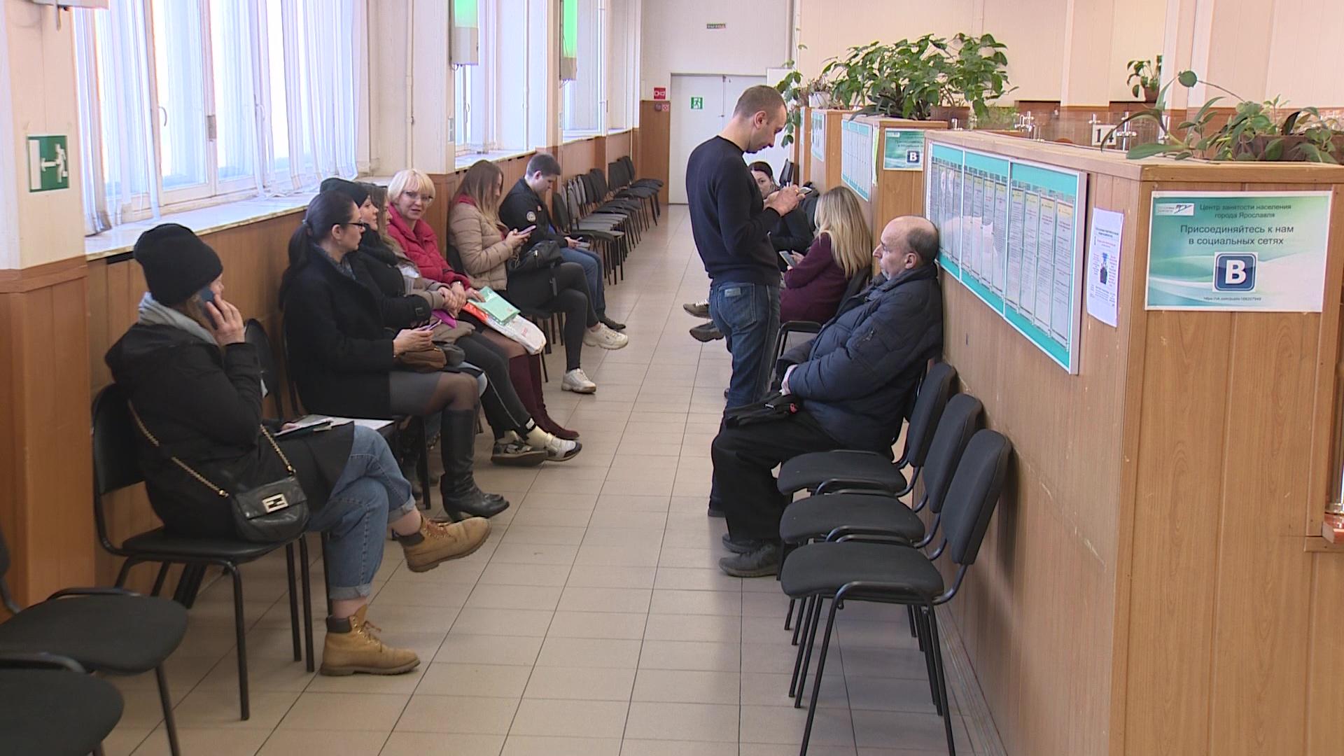 Центр занятости населения продолжает реализацию программы профессионального обучения безработных
