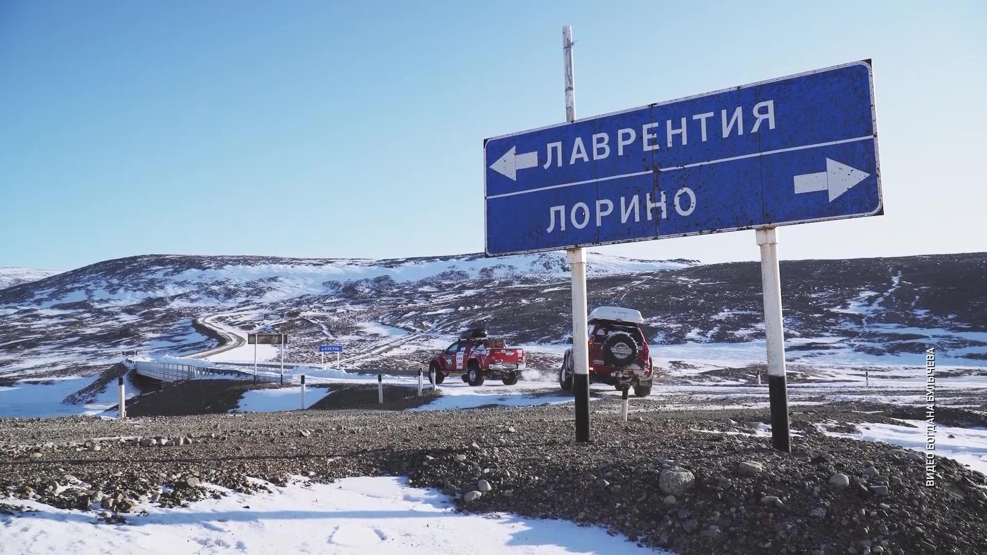 Ярославский путешественник проехал всю Евразию на машине