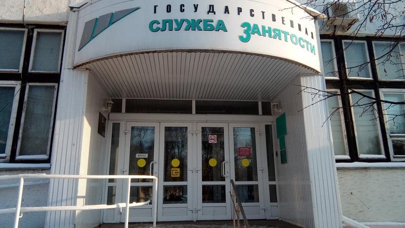 В Ярославской области увеличили максимальный размер пособия по безработице