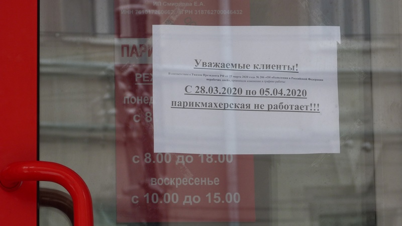 В Рыбинске прошел рейд по кафе и салонам красоты