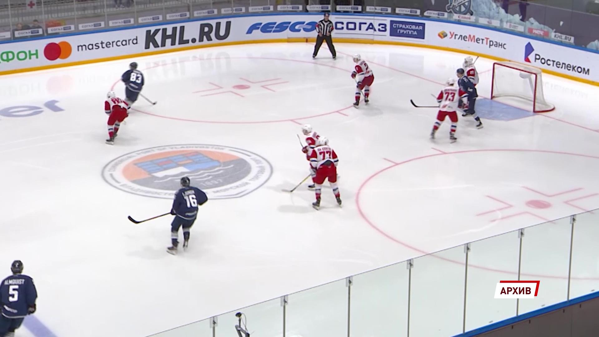«Адмирал» не примет участие в чемпионате КХЛ 20/21