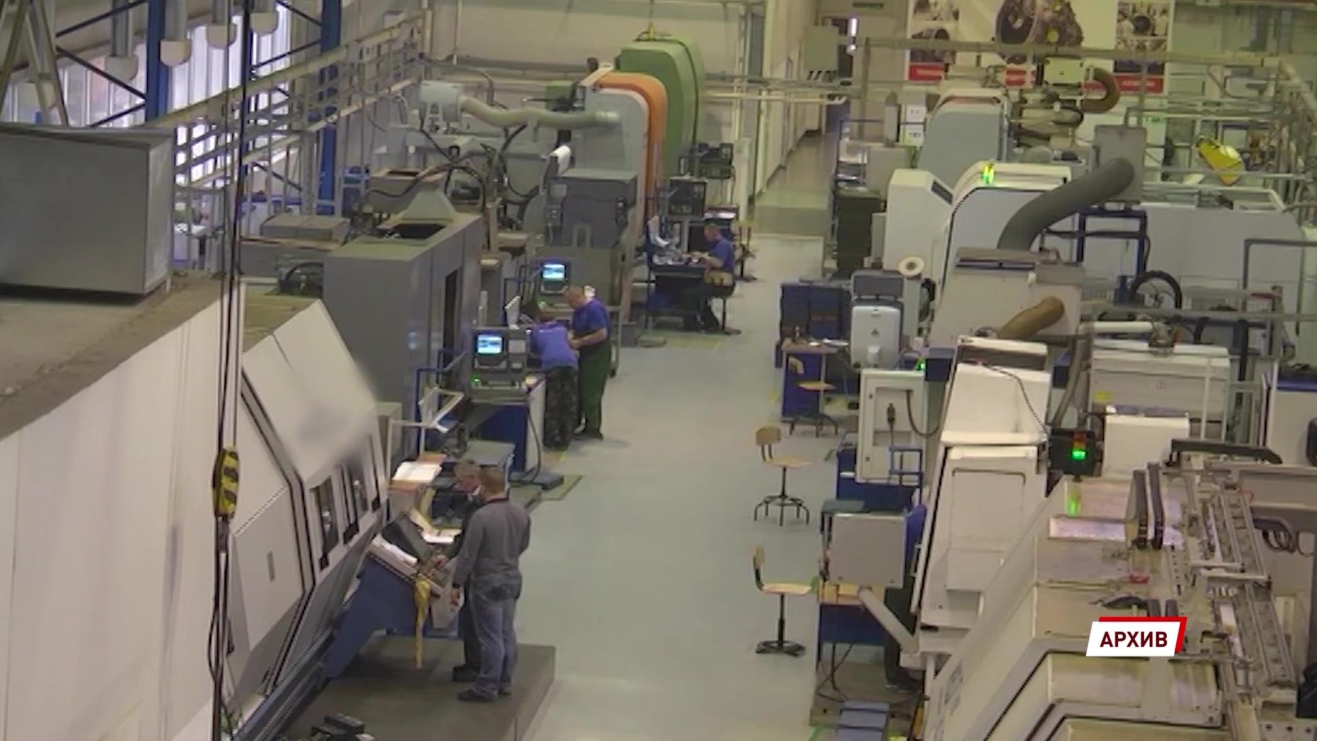 Ярославские бизнесмены смогут получить кредит под 0 процентов на зарплаты работникам