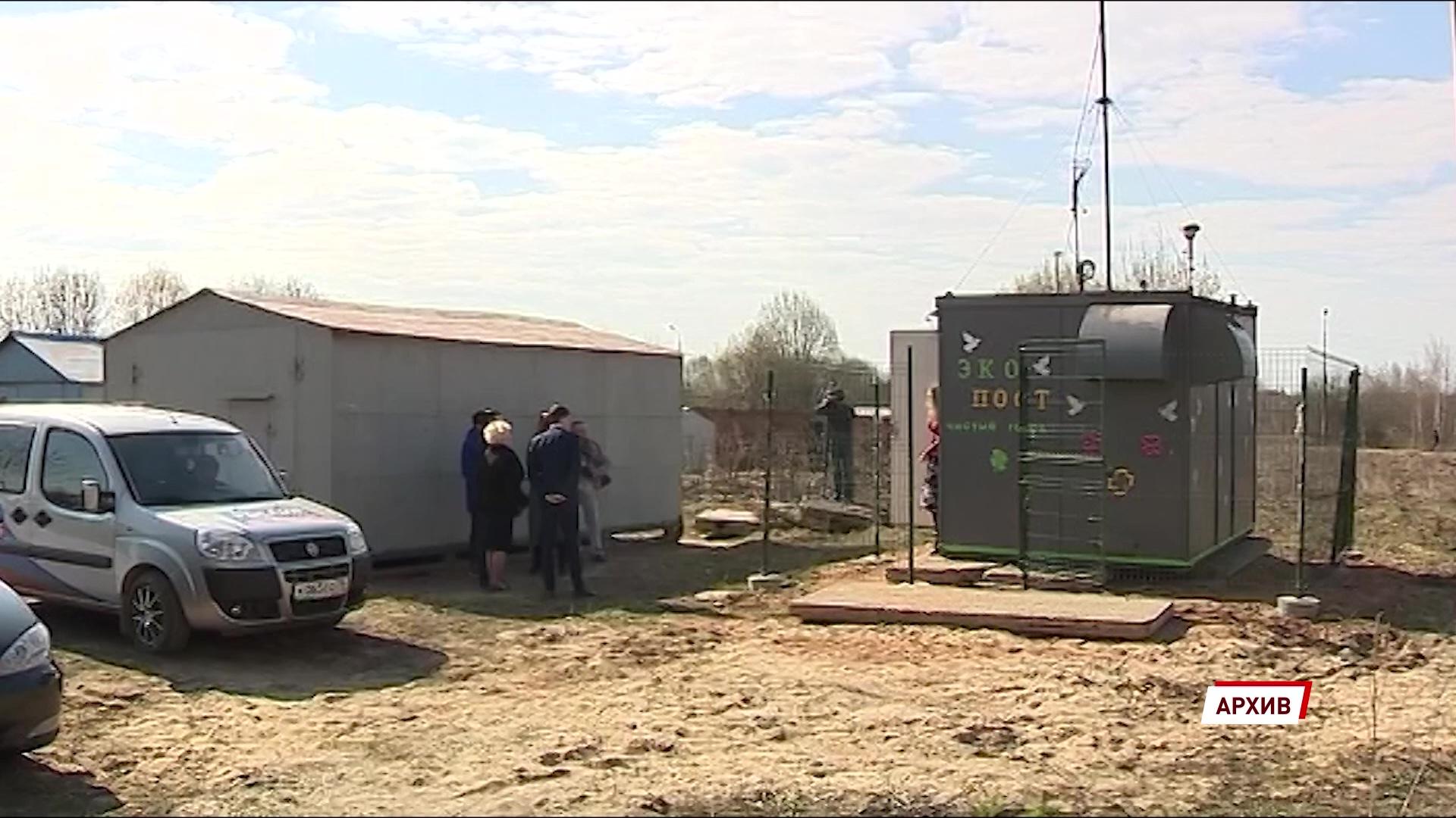 Тутаевский завод оштрафуют за превышение выбросов аммиака и фенола