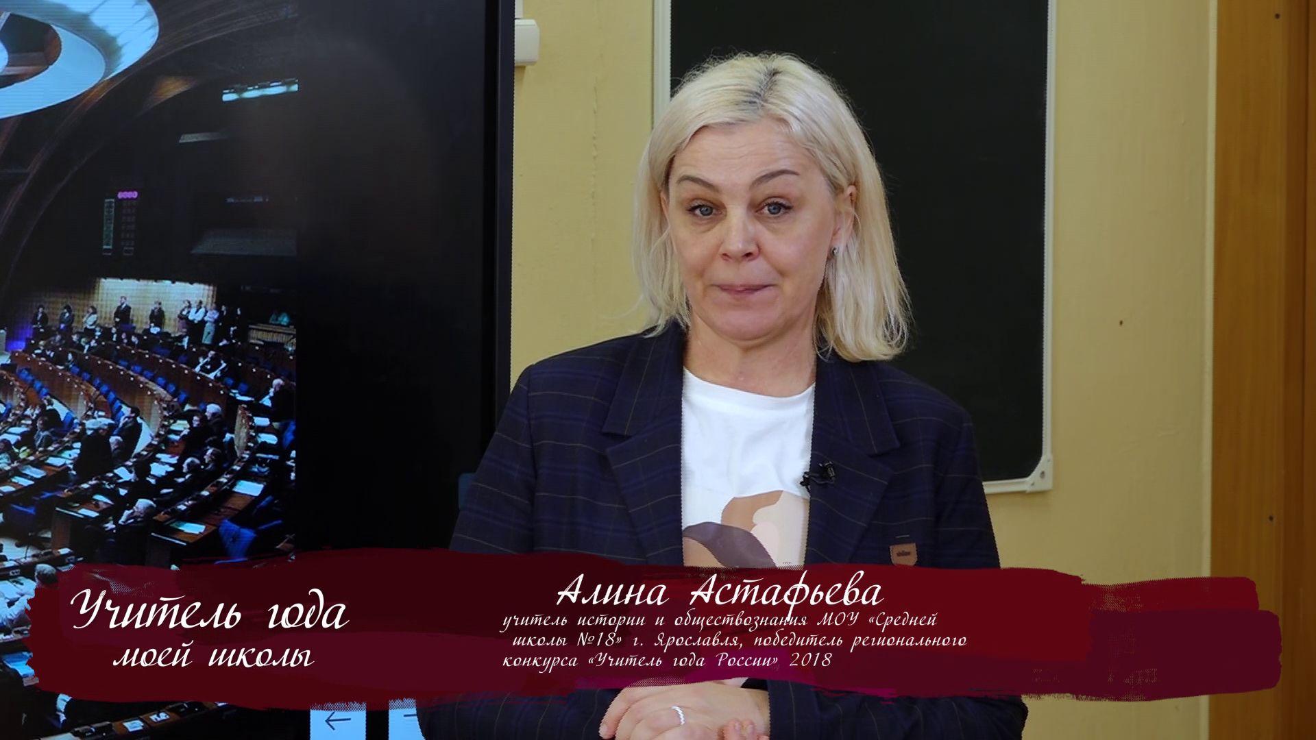 Телеуроки. Алина Астафьева: «Политическая сфера: работа с основными понятиями по теме»
