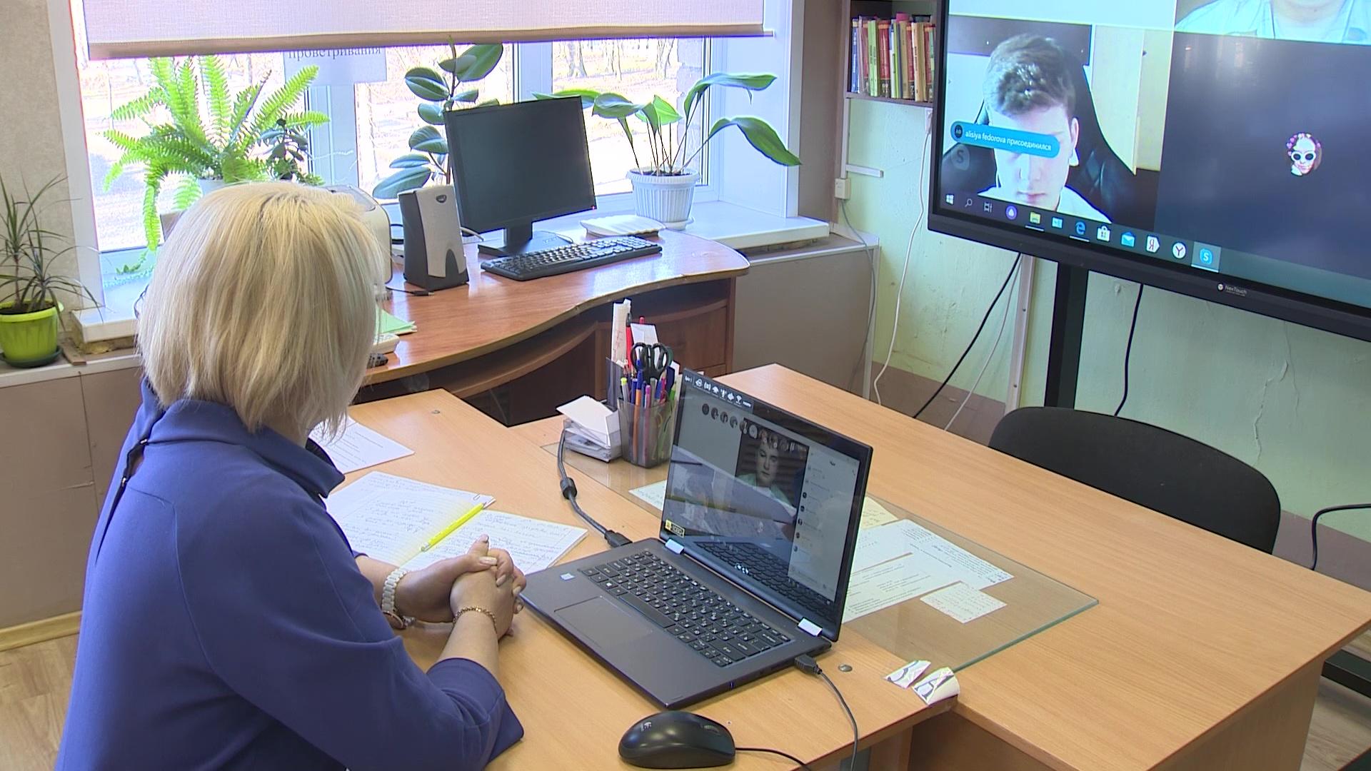 Ярославские школьники перешли на онлайн-обучение: как организован процесс