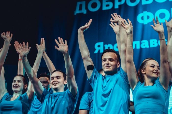Девять человек поборолись за звание лучшего организатора волонтерского движения Ярославской области