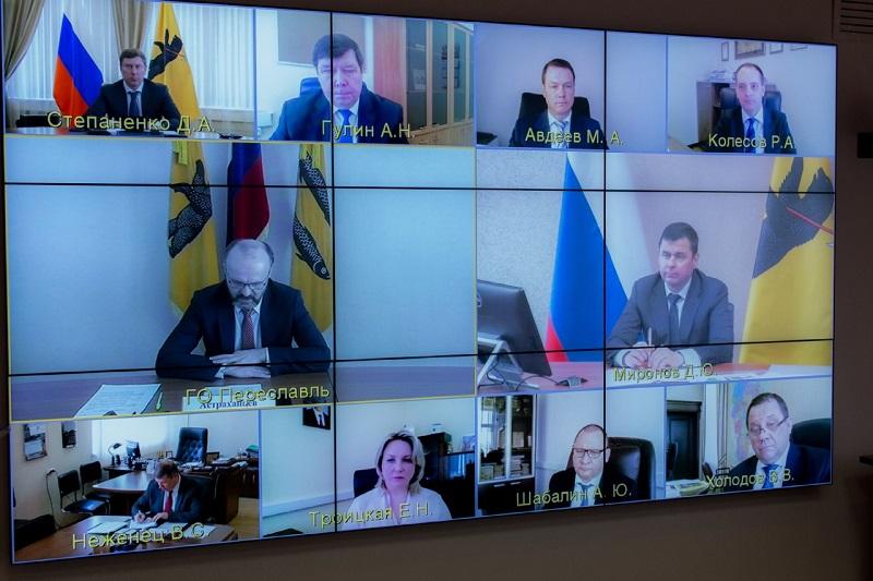 Заседание регионального правительства из-за коронавируса прошло в режиме видеоконференции