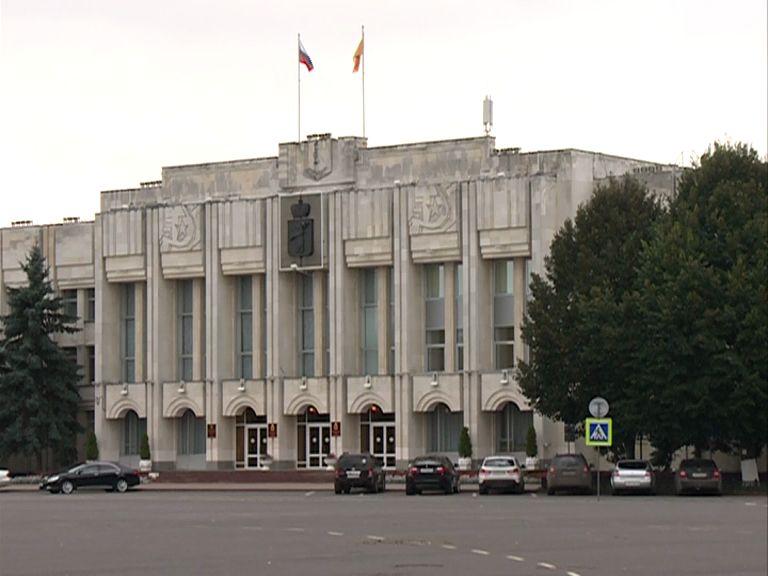 Заседание правительства Ярославской области от 09.04.20