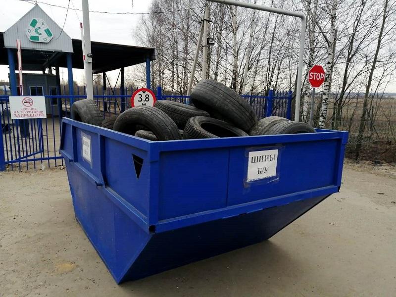 Акция по сбору и утилизации автомобильных покрышек в Ярославле продлится