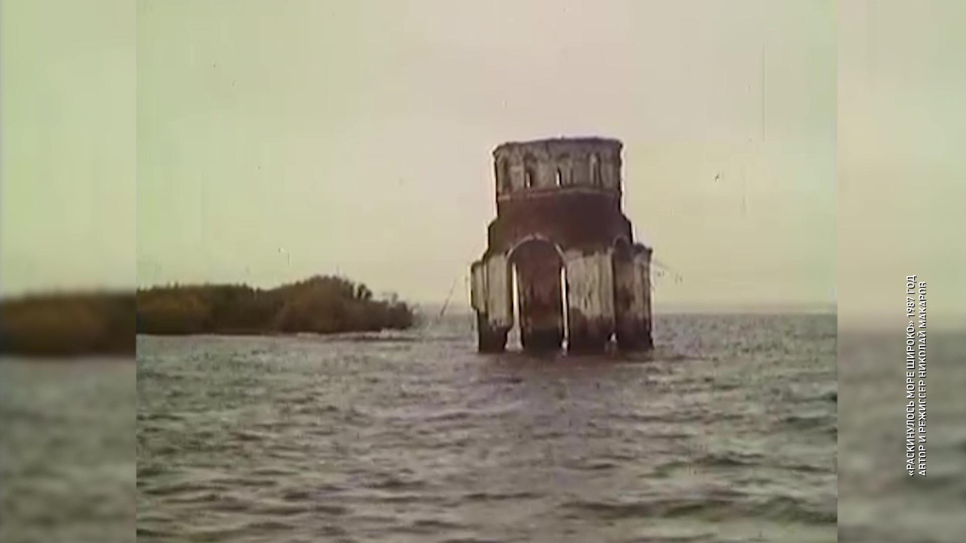 В Ярославской области вспоминают «Русскую Атлантиду» | Первый ярославский телеканал