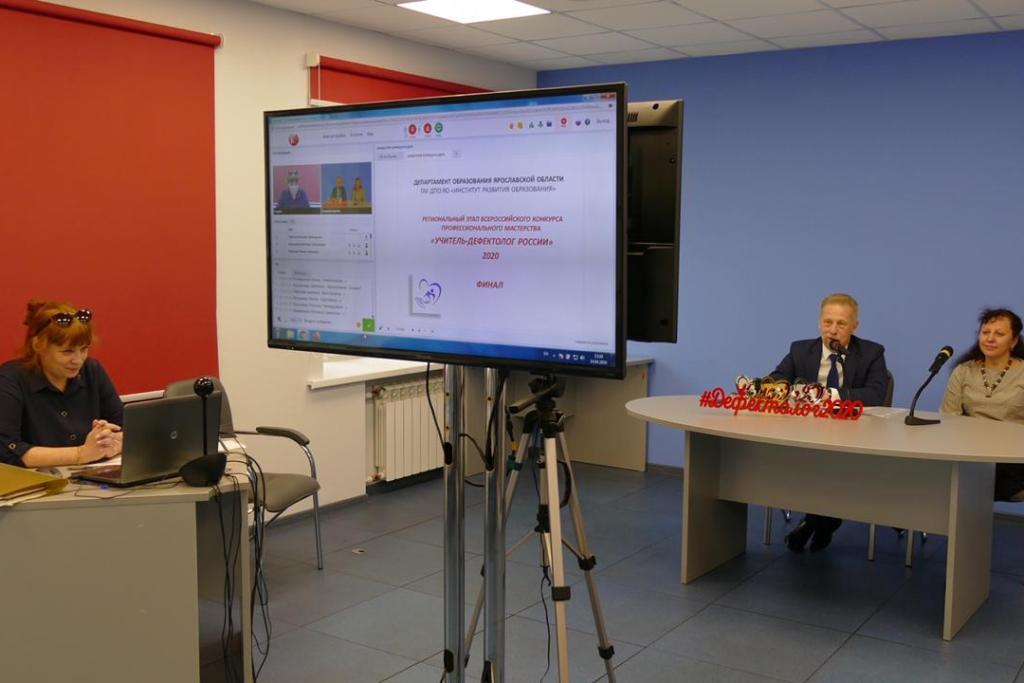Победителем областного этапа конкурса «Учитель-дефектолог России» стала учитель из Ярославля