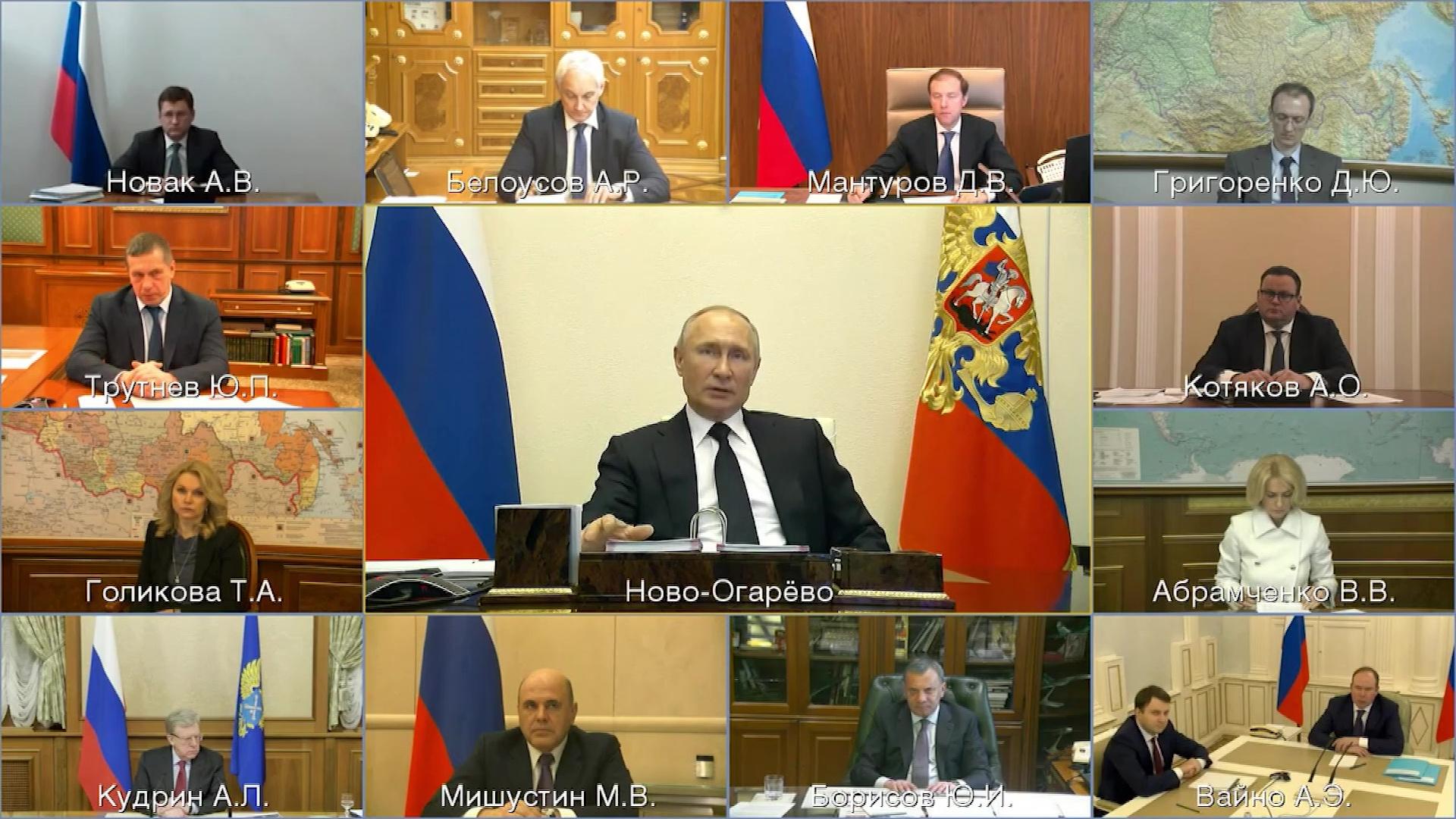 Владимир Путин заявил о финансовой помощи регионам в борьбе с коронавирусом