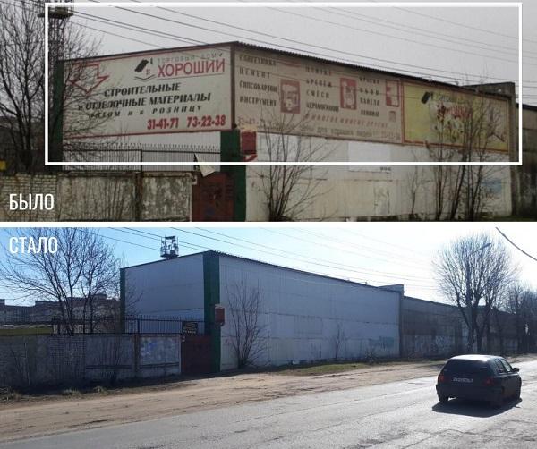 В Ярославской области за три месяца нашли 374 незаконных рекламных конструкций