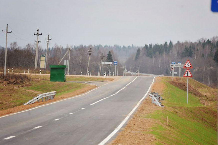 Часть дорог в Ярославской области станут федеральными трассами