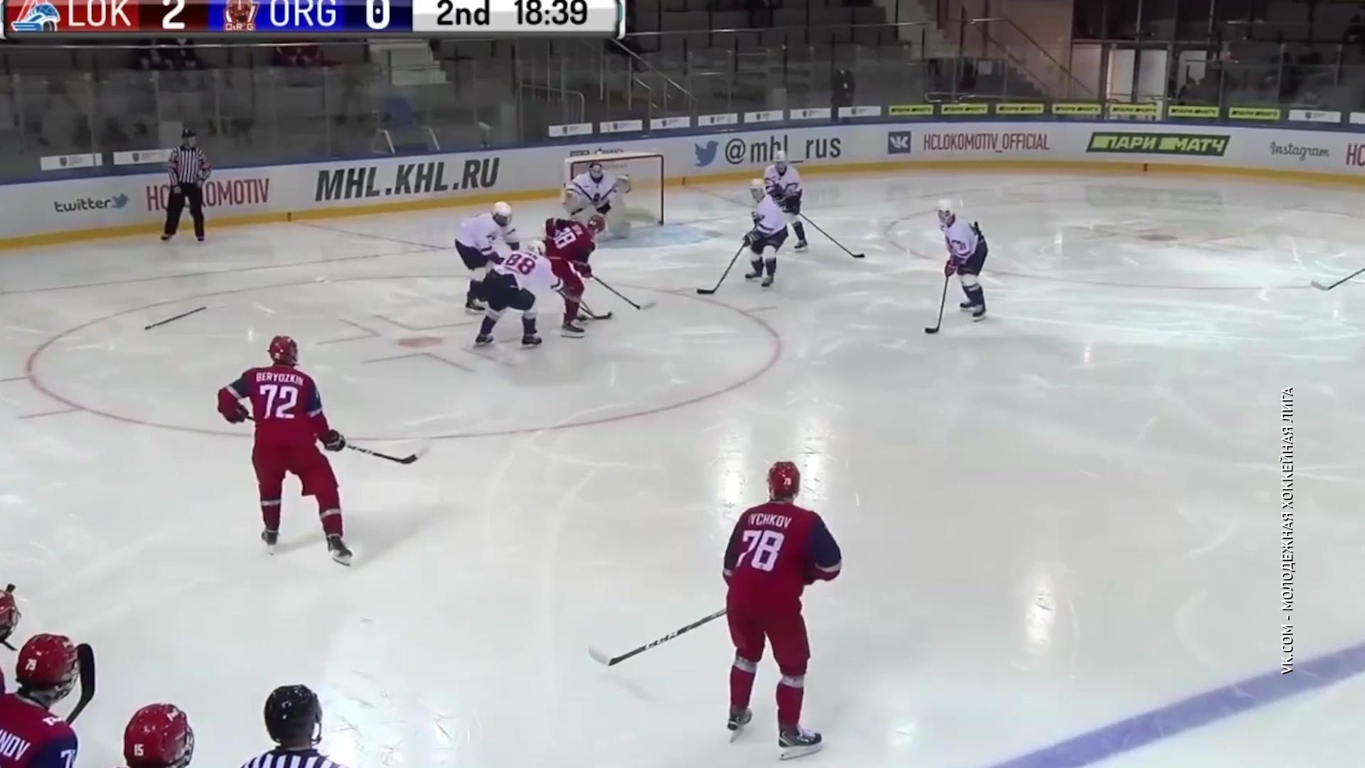МХЛ составила рейтинг лучших голов сезона