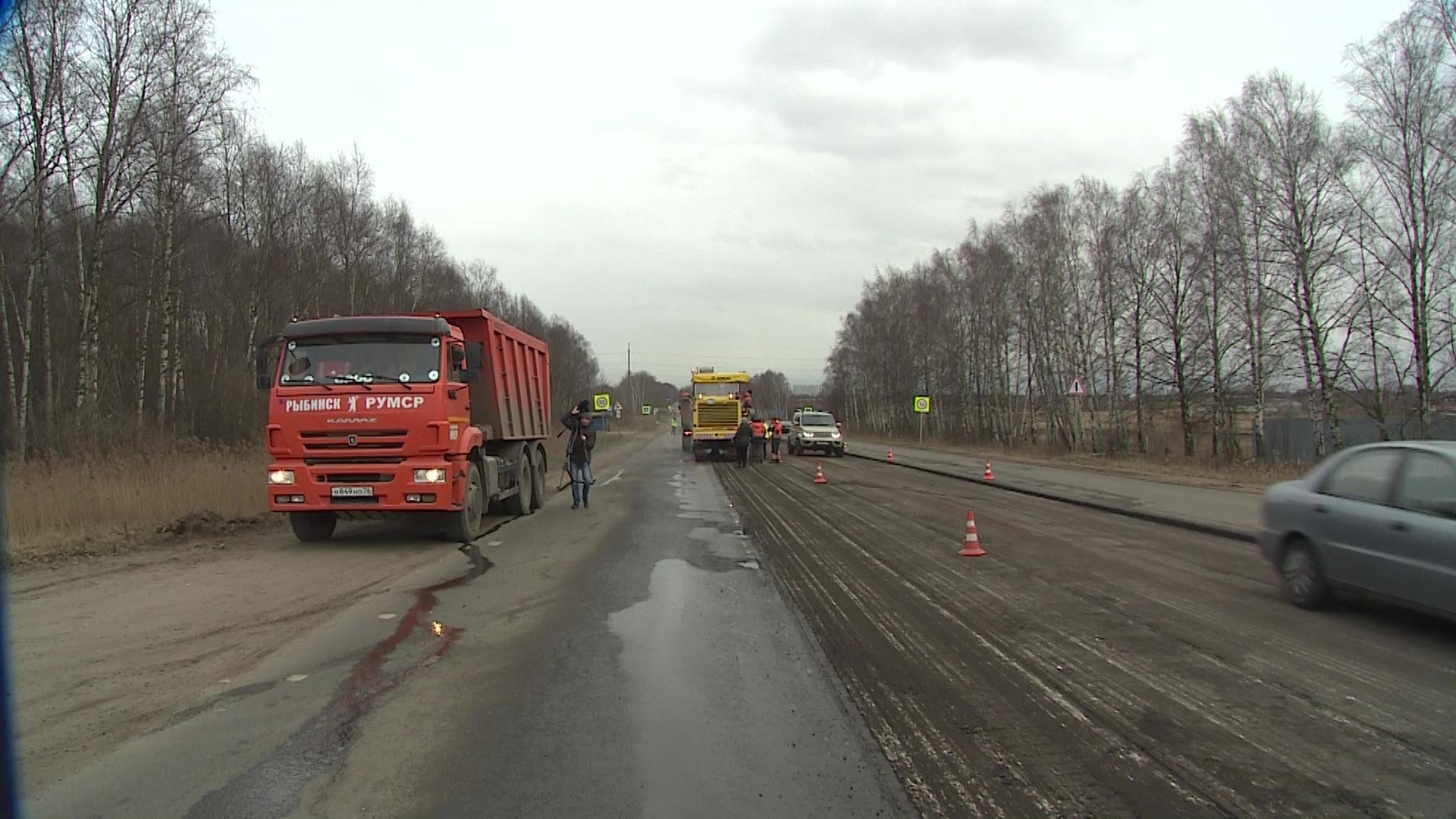 В Ярославле стартовали работы по нацпроекту «Безопасные и качественные автомобильные дороги»