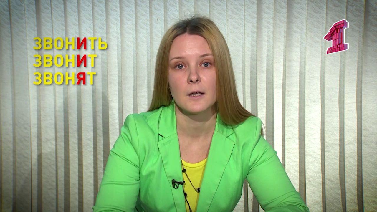 Утреннее шоу «Овсянка» от 17.04.2020: говорим о культуре речи с филологом Анной Талицкой