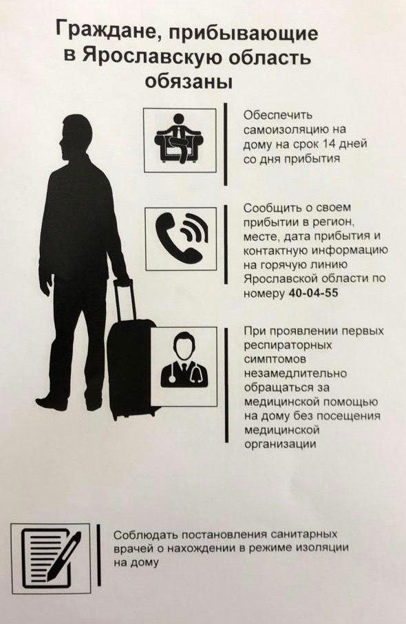 На посту ДПС Переславля-Залесского усилили профилактические меры