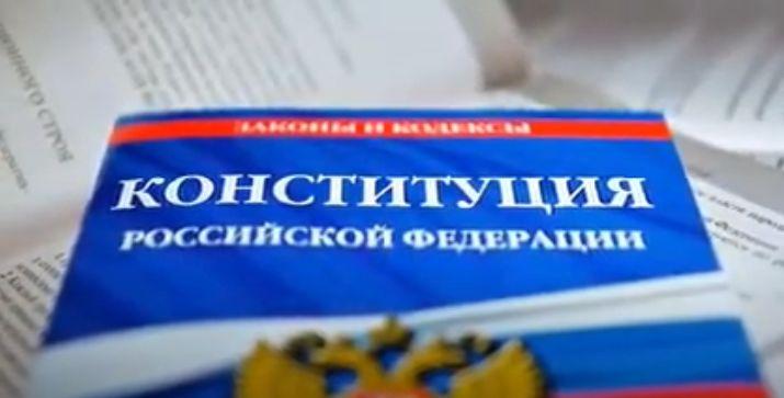 Ольга Хитрова поделилась мнением о поправках в Конституцию, касающихся поддержки незащищенных категорий