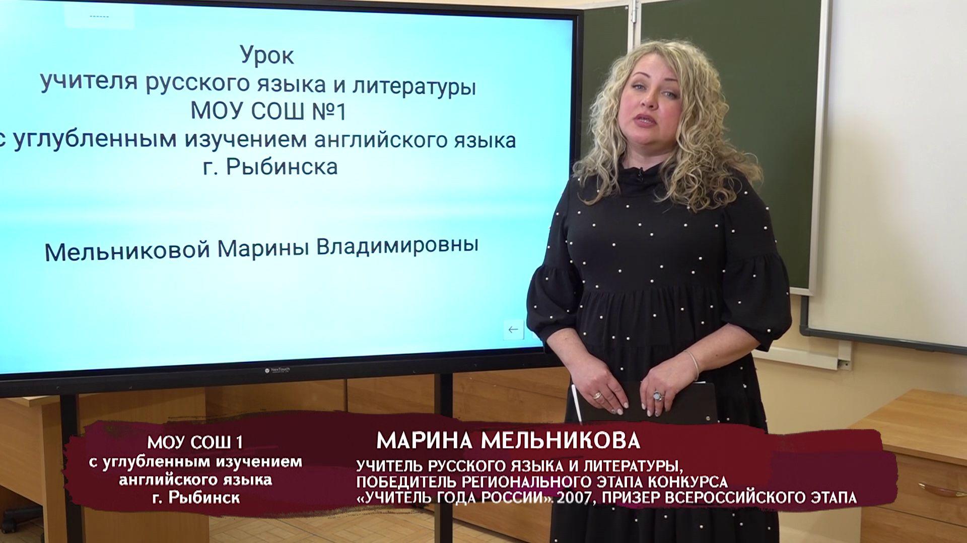Телеуроки. Марина Мельникова. Анализ стихотворения М. И. Цветаевой.