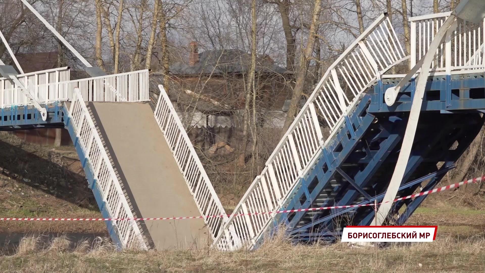 Виноват ветер: названы предварительные причины обрушения моста в Борисоглебском