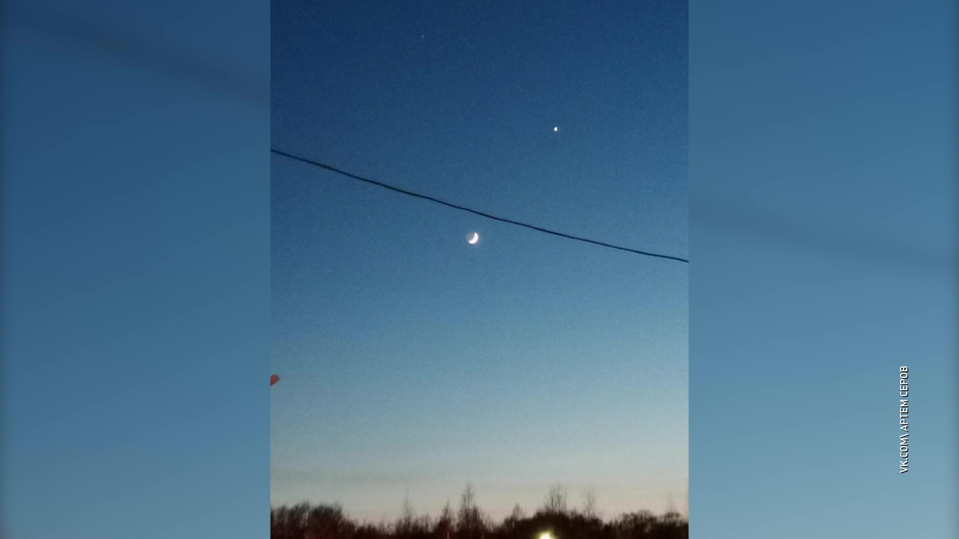 До конца весны ярославцы смогут наблюдать на небе встречу Луны и Венеры