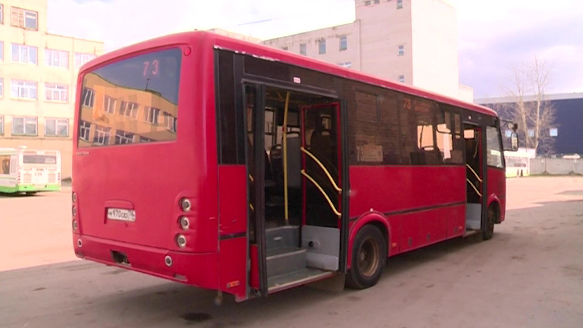 Ярославские власти проверили, как дезинфицируют автобусы и маршрутки