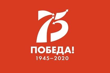 Ярославский КЗЦ подготовил серию онлайн-проектов к Дню Победы