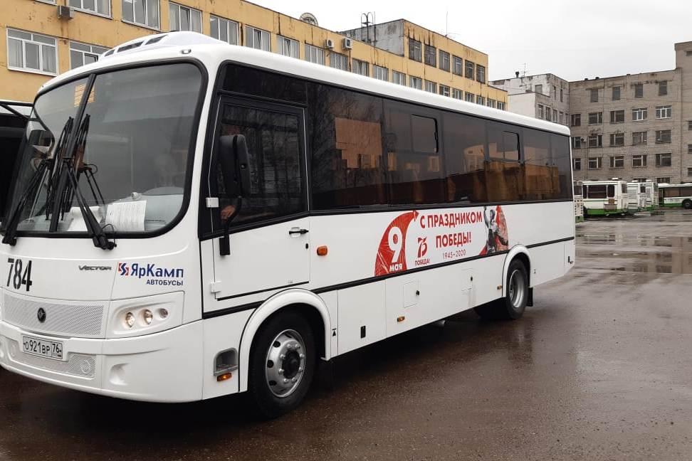 В Ярославской области на дорогах появятся с символикой празднования 75-й годовщины Победы