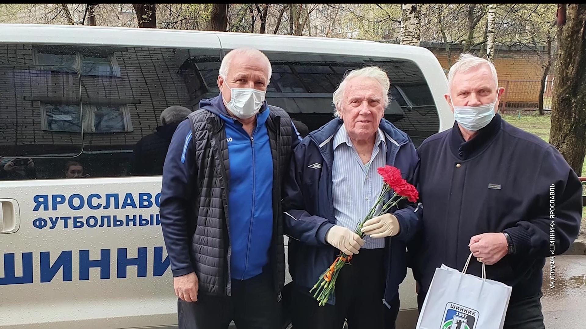 «Шинник» вручил подарки ветеранам ярославского футбола