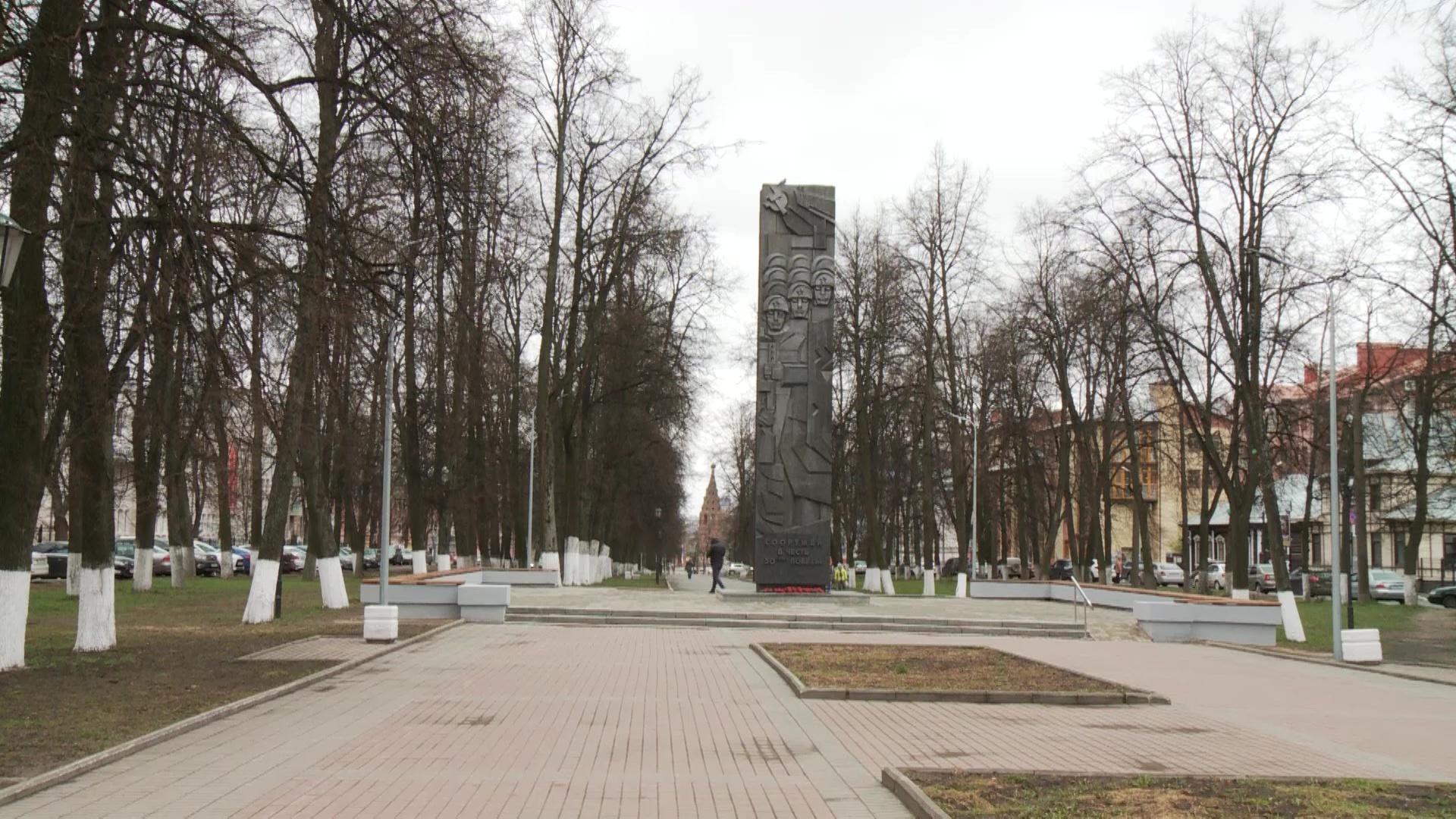 В Ярославле к юбилею Победы преобразился сквер на Чайковского
