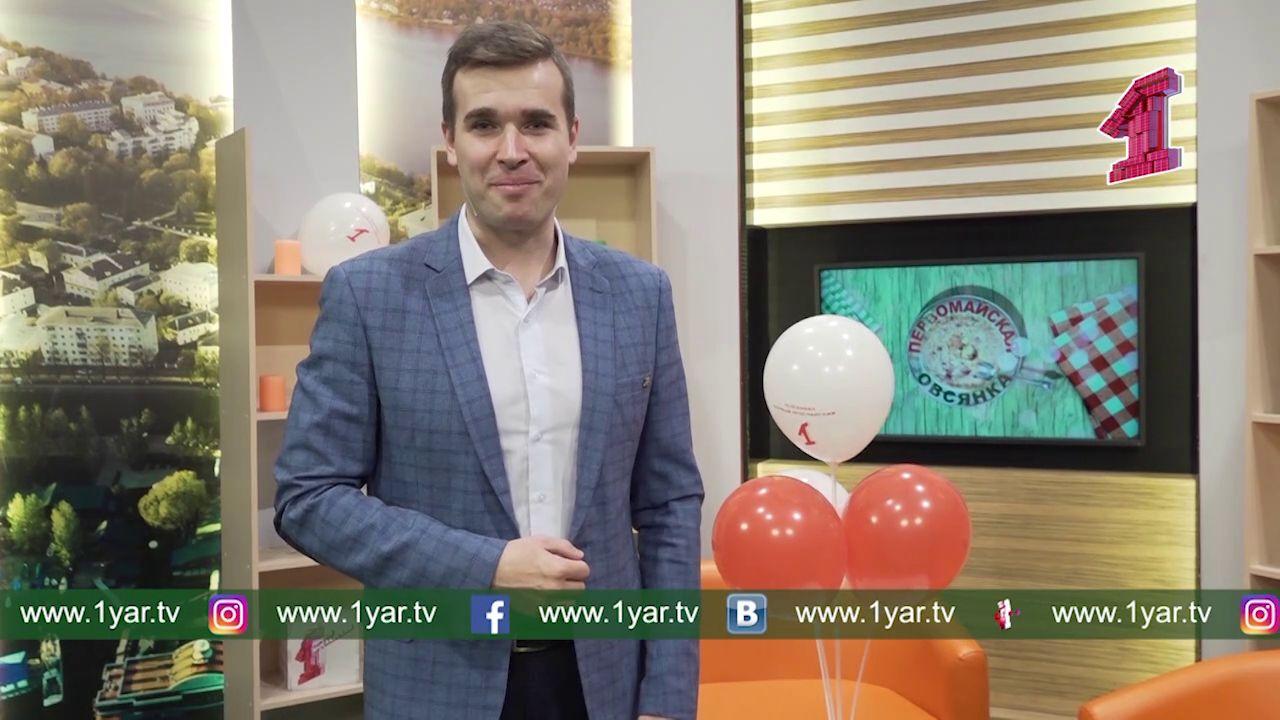 Утреннее шоу «Овсянка» от 1.05.20: Встречаем Первомай