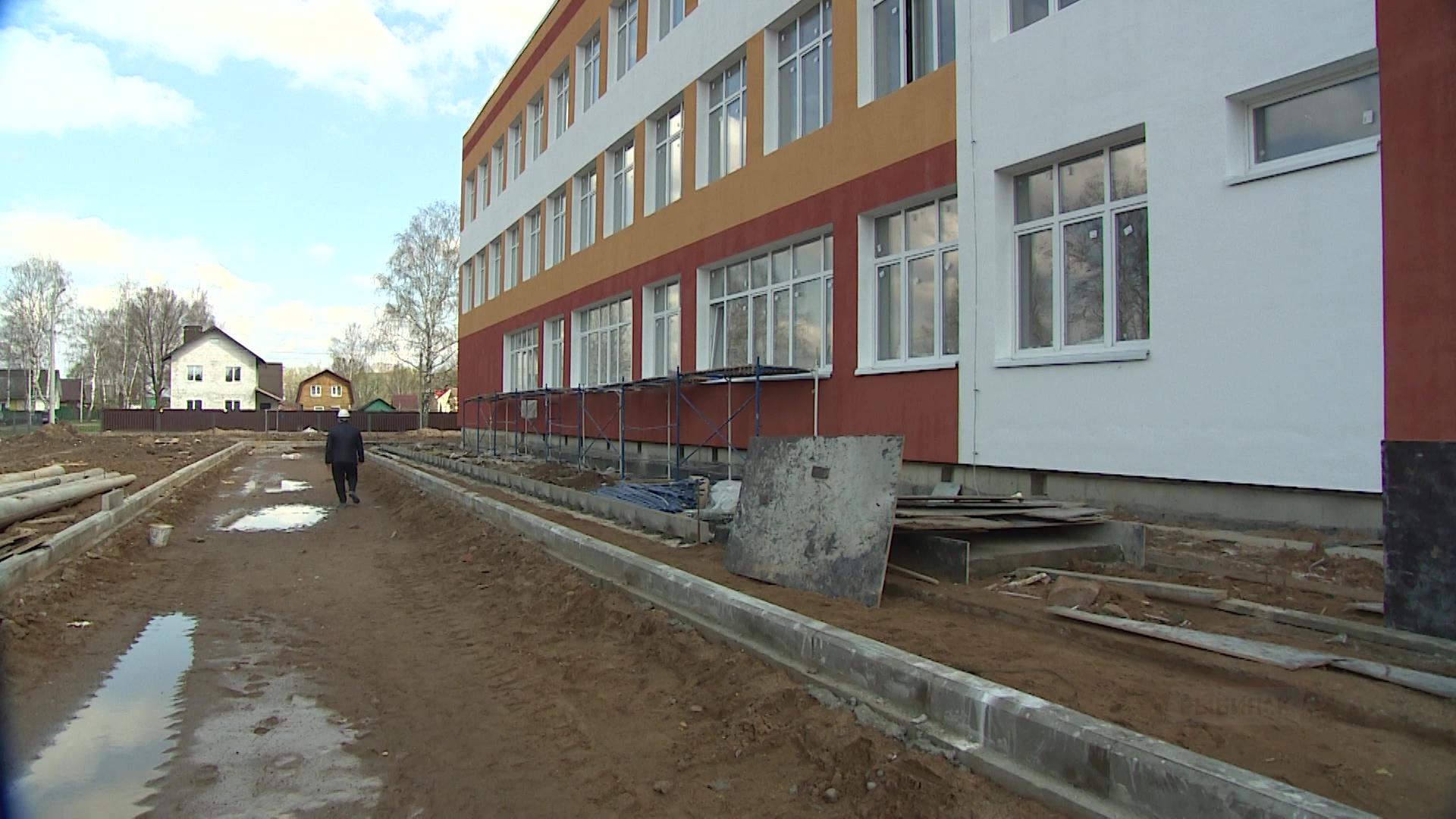 В Рыбинске завершается строительство школы на улице Тракторной