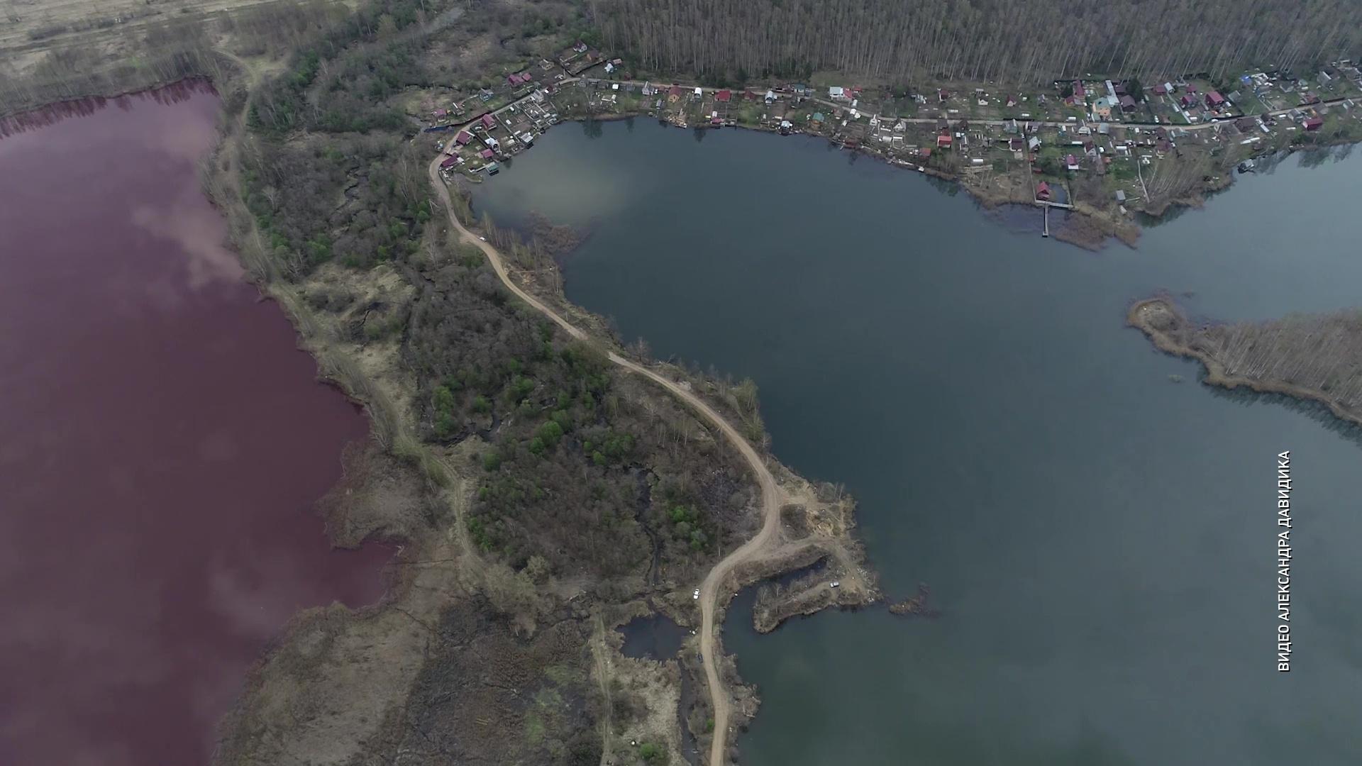 В Ярославле на Климовских карьерах покраснела вода: экологи объяснили причины