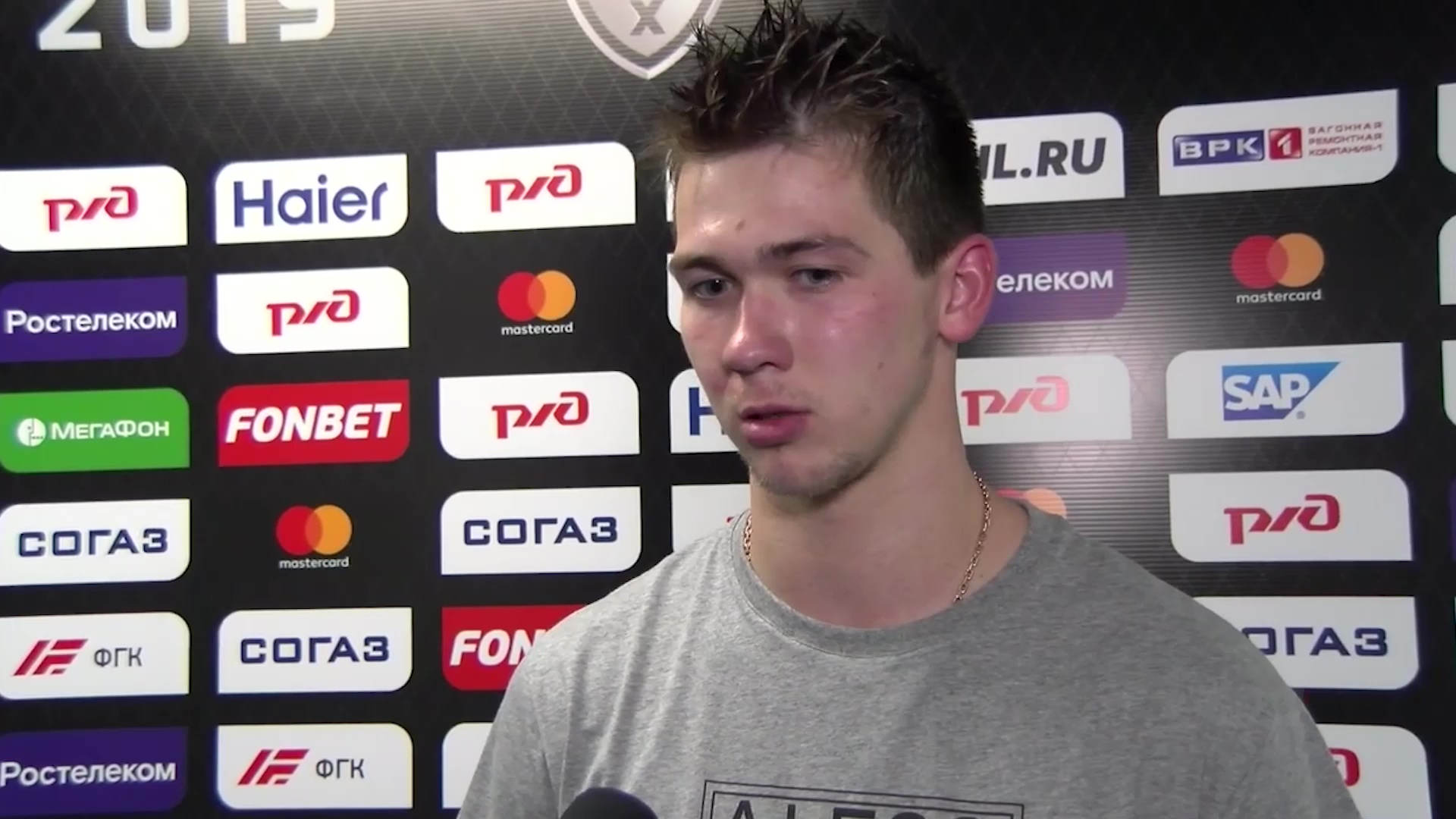 Нападающий «Локомотива» Павел Красковский остаётся в команде
