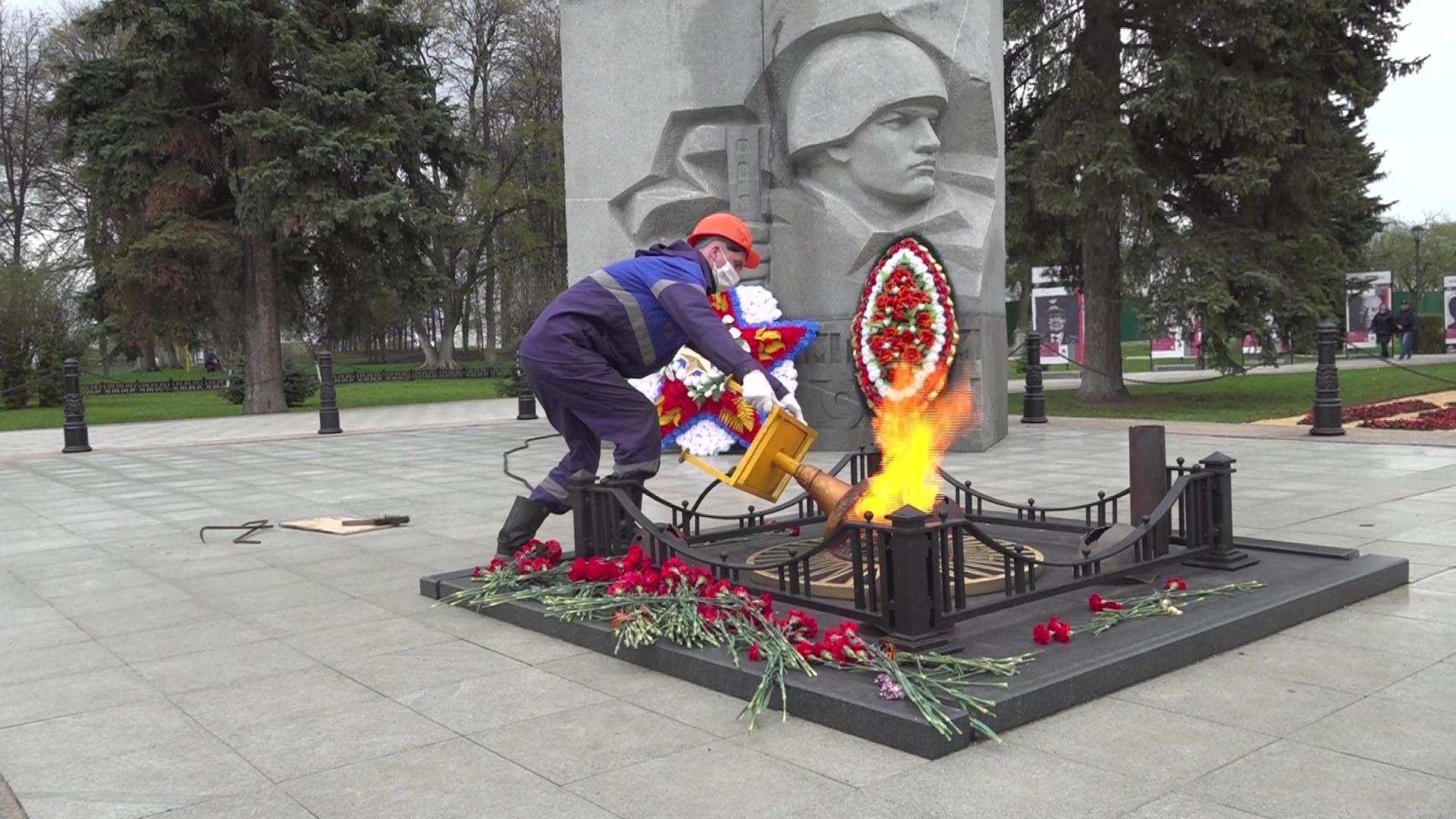 Ярославский Вечный огонь подготовили к Дню Победы