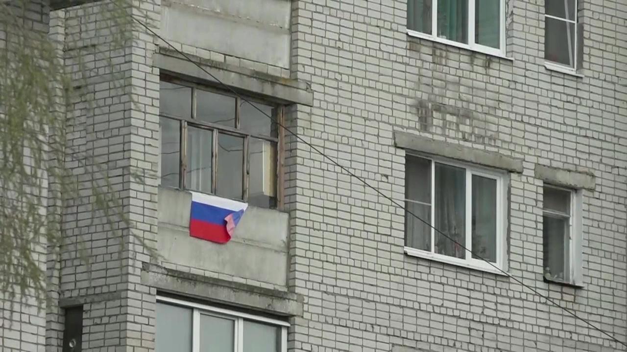 В регионе стартовала всероссийская акция «Флаги России. 9 мая»