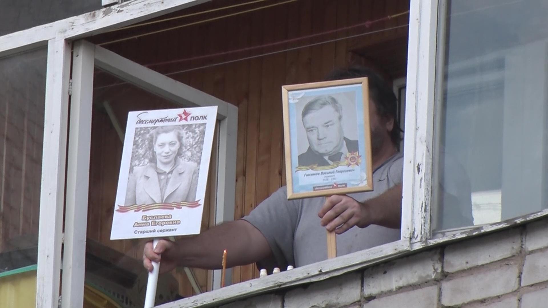 В ярославских дворах прошла акция «Бессмертный полк в окнах»