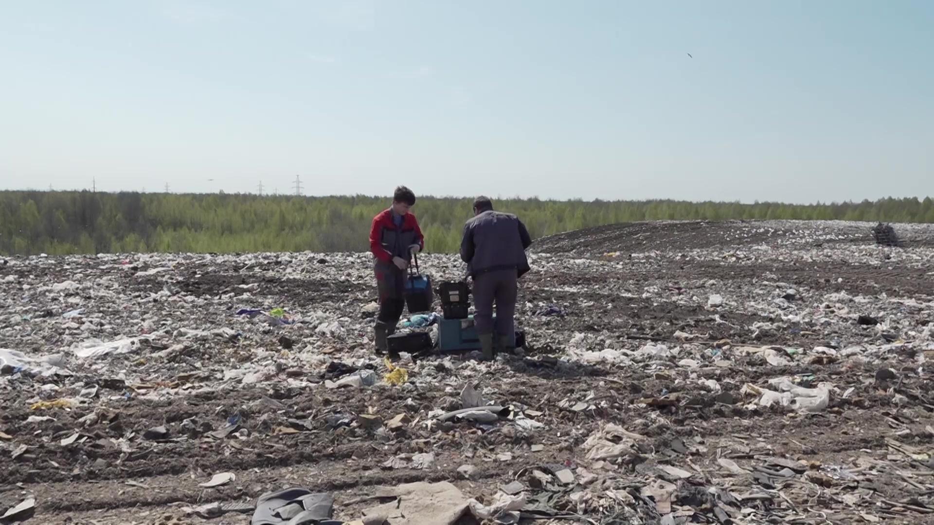 На полигоне «Скоково» взяли пробы воды, воздуха и почвы
