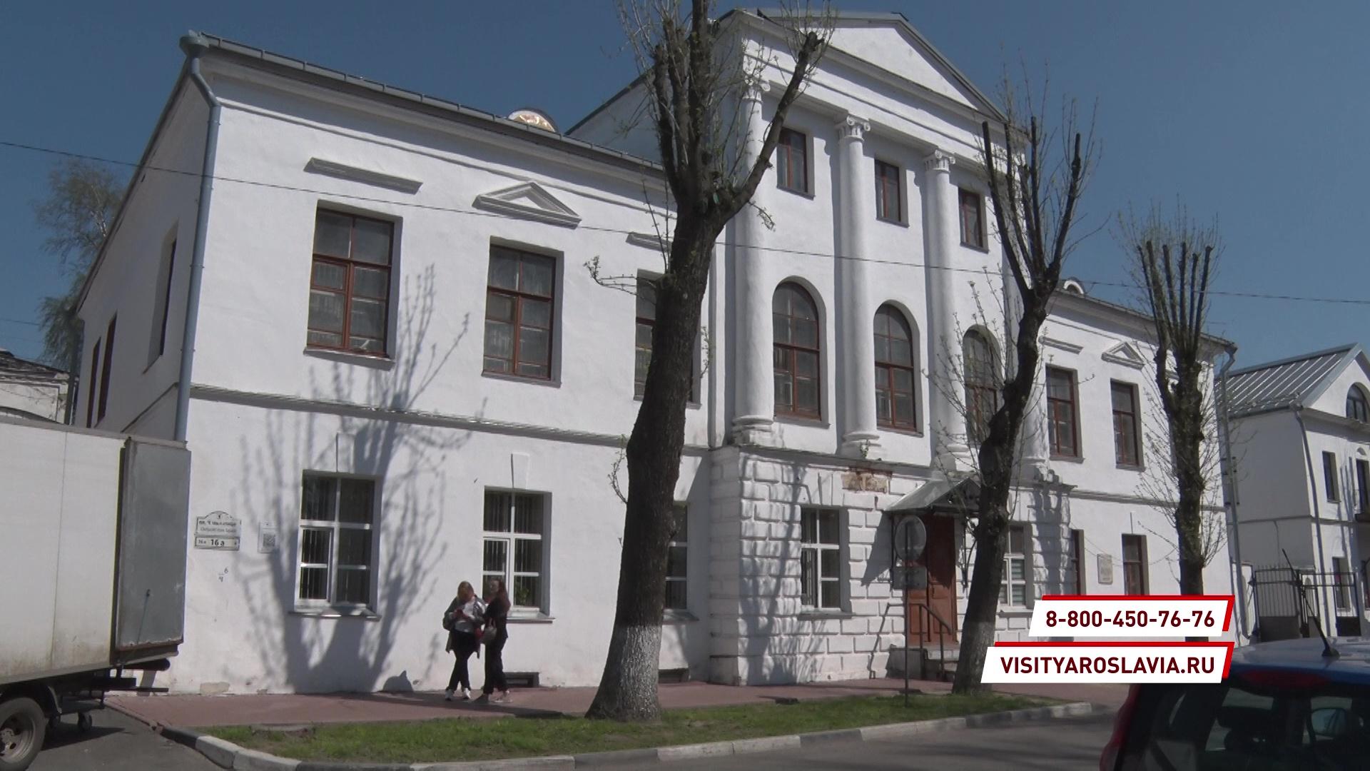 На 101 памятнике архитектуры в Ярославле появятся таблички с информацией о них