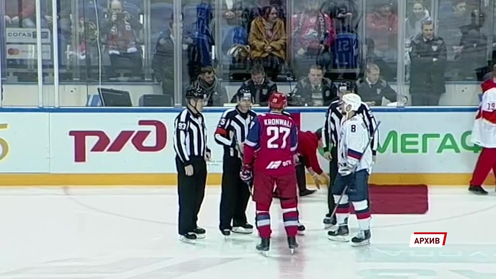 «Локомотив» лишится одного конкурента на «Западе»