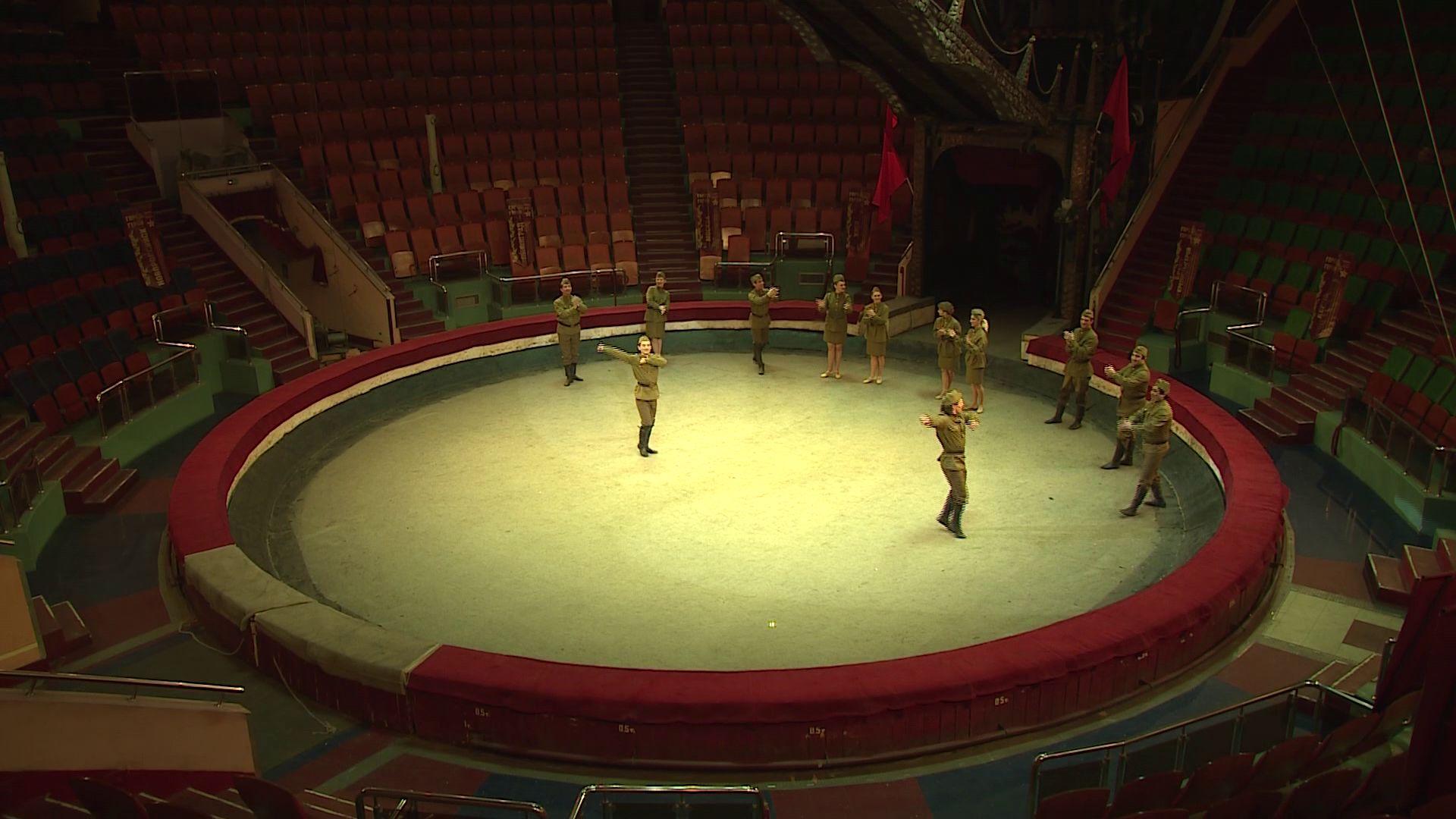 Салют Победы: цирковое представление к 75-летию Победы