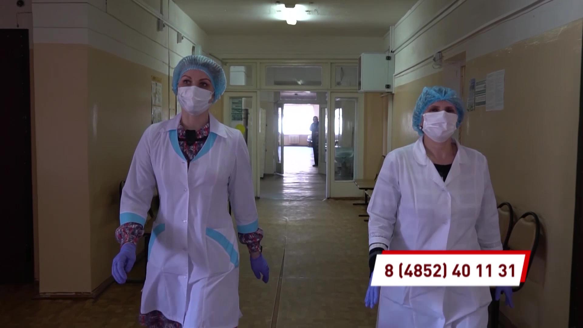 В области запустили горячую линию по надбавкам медперсоналу за коронавирус