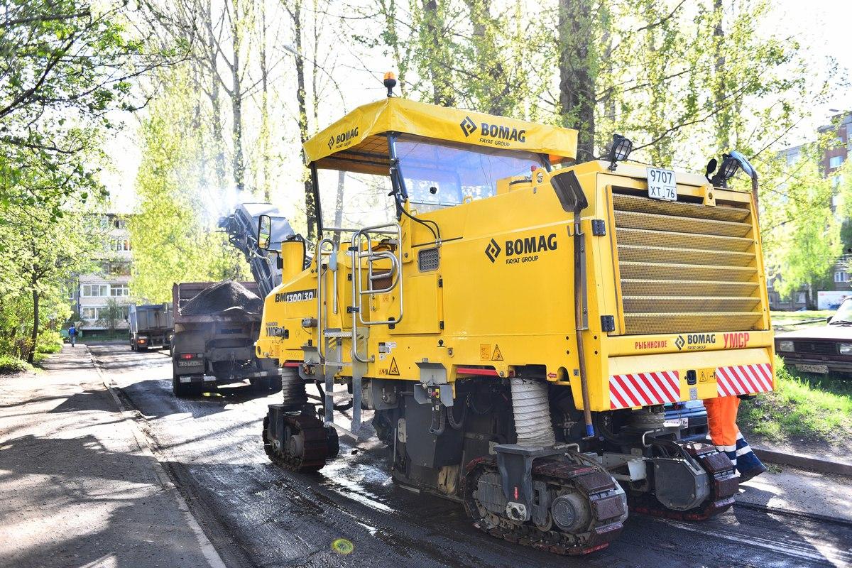 На Мурманском проезде в Ярославле стартовал ремонт дороги