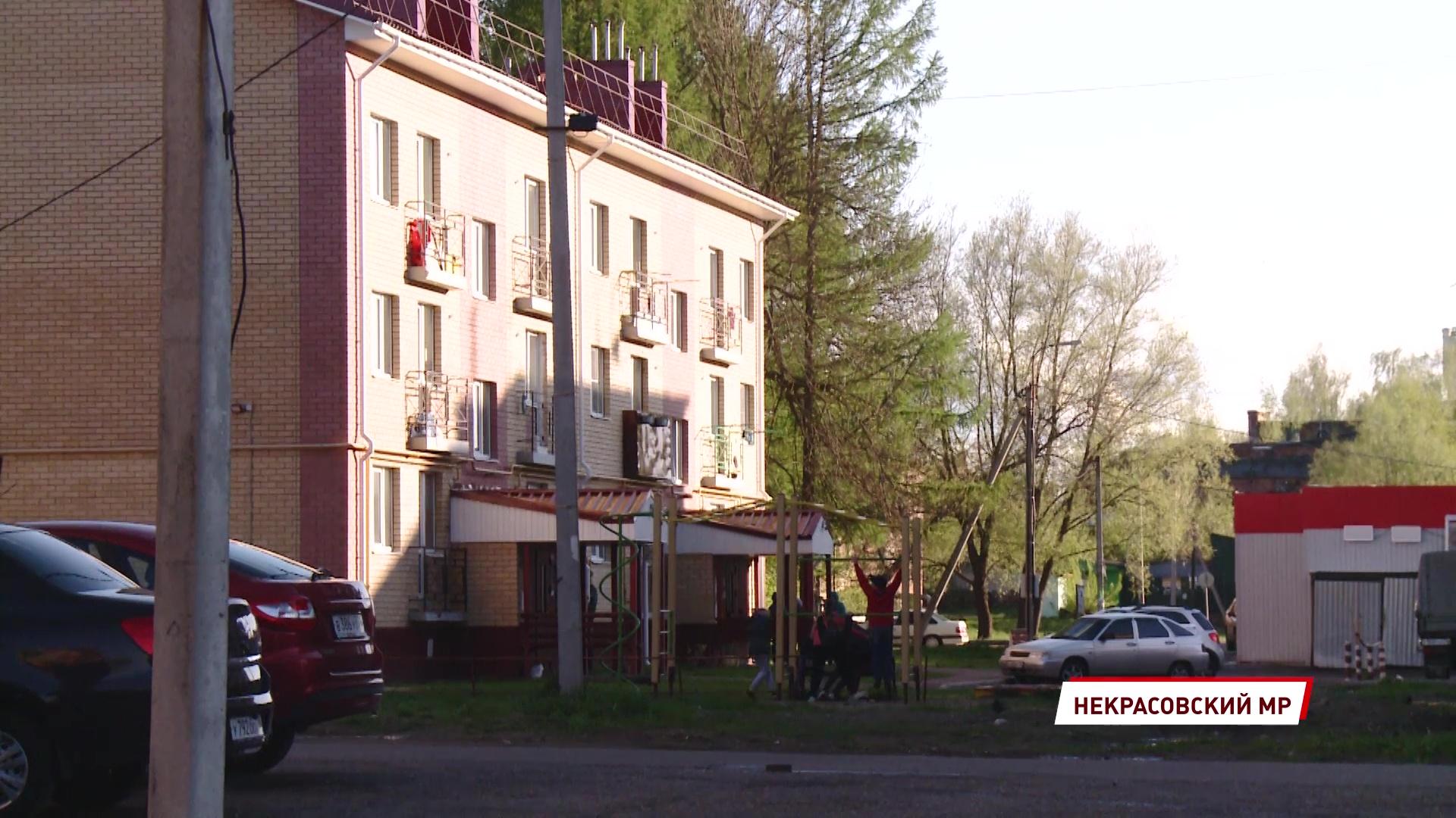 В поселке Красный Профинтерн расселяют аварийный дом с вековой историей