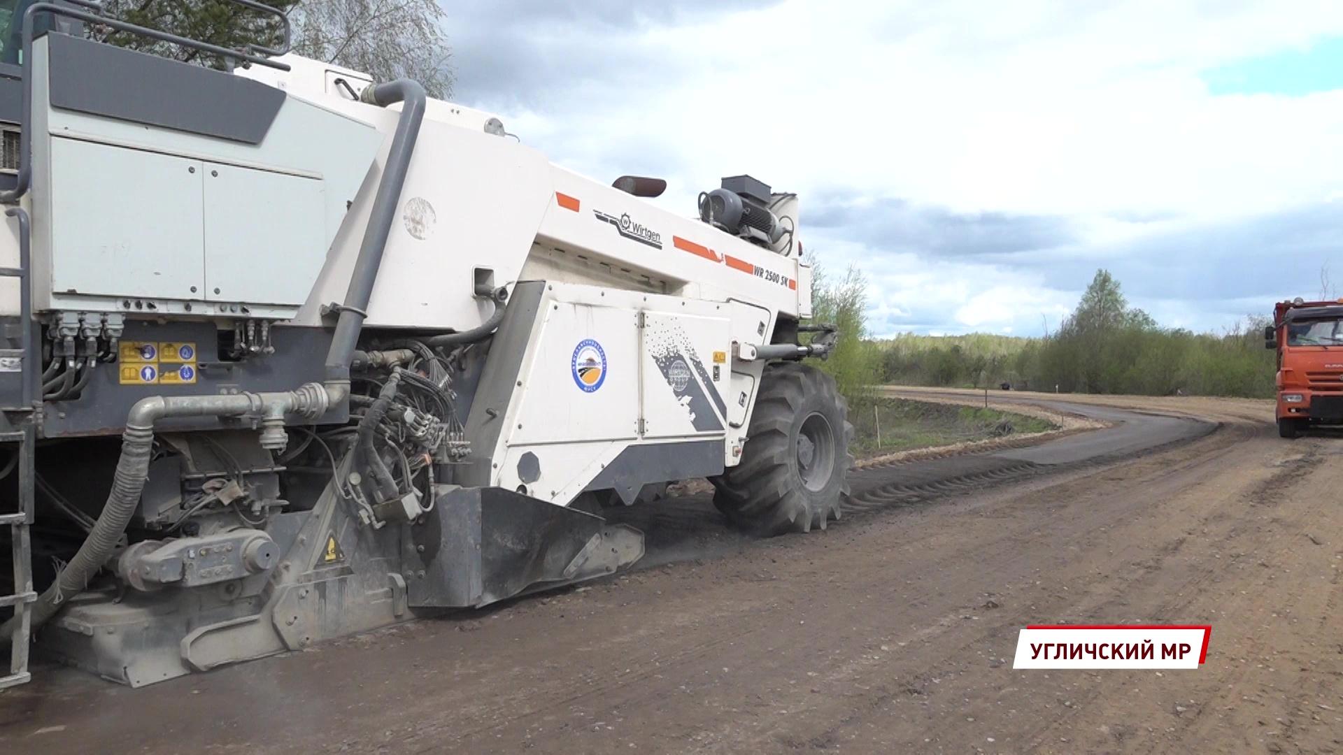 Под Угличем продолжается ремонт участка дороги до Воскресенского