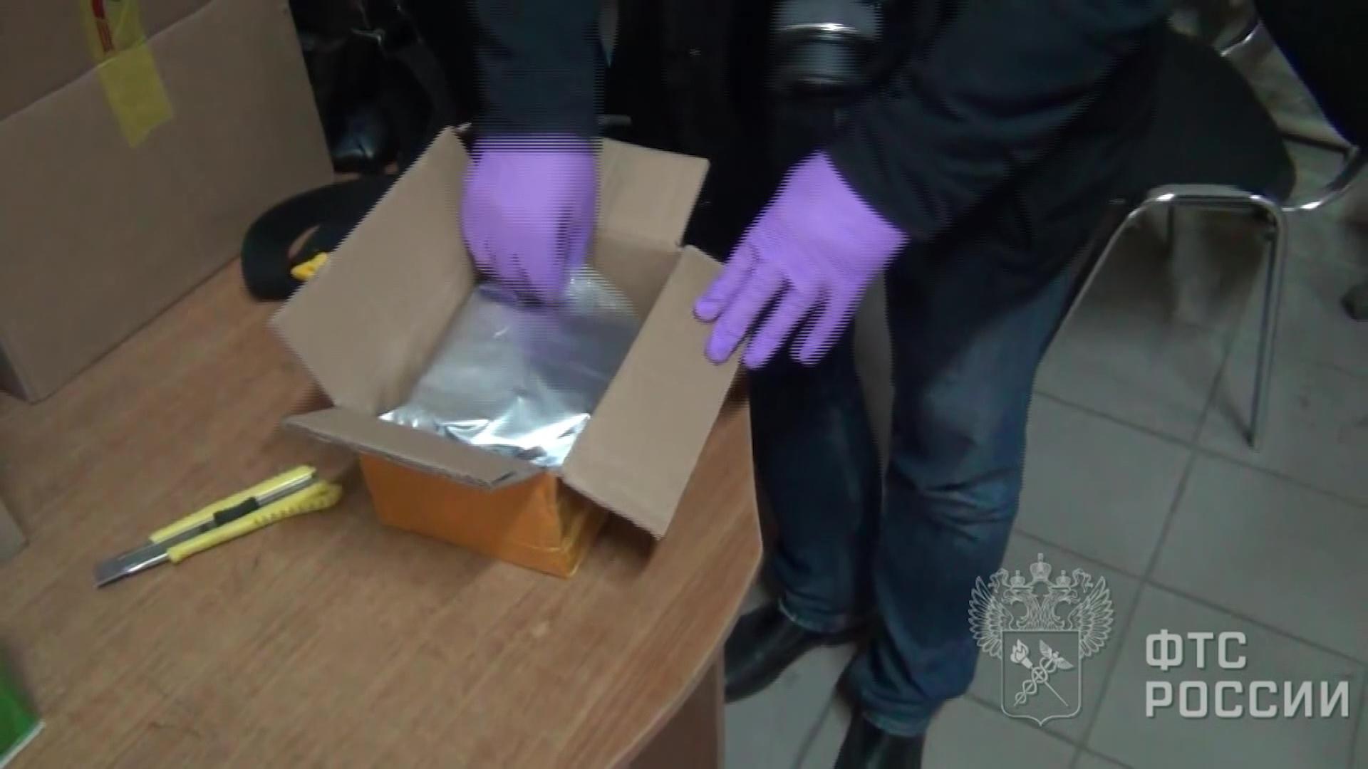 Задержали в пункте выдачи: ярославец заказал килограмм наркотиков из Китая